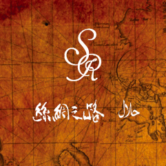 Silk Route App Icon